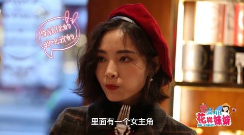 花樣妹妹SNH48倫敦v