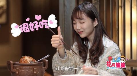 花樣妹妹SNH48揚州k