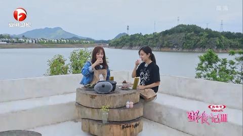 蜜食記3千島湖ep2u