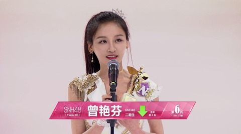 snh48sousen2017top6