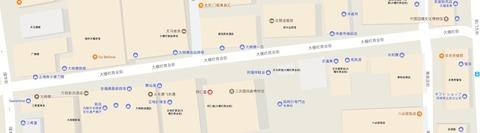 北京大柵欄街G