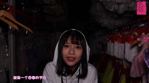 BEJ48彼異界播報171009e