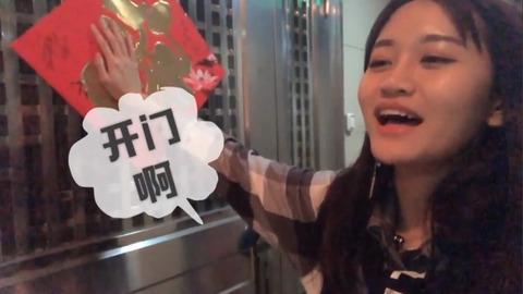 snh張昕vlog香港h