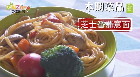 GNZero 〇蛋厨房2季180112m