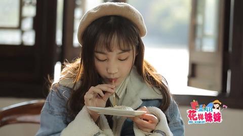 花樣妹妹SNH48揚州f
