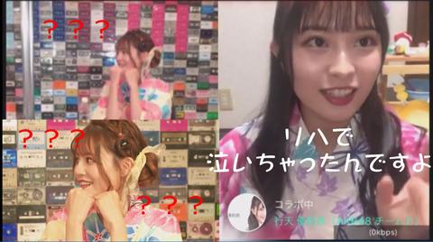 yurina0017_20200828