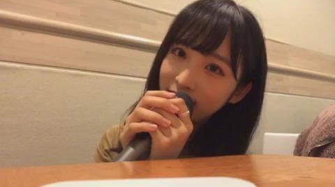 yuiyui020_20201112