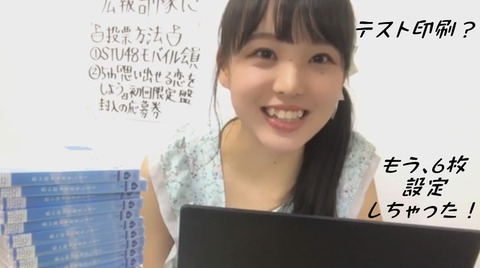 fuku006_20200912