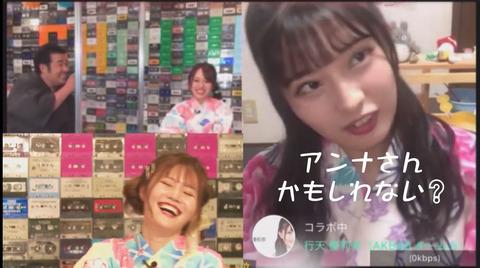 yurina0014_20200828