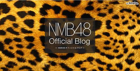 nmbblog