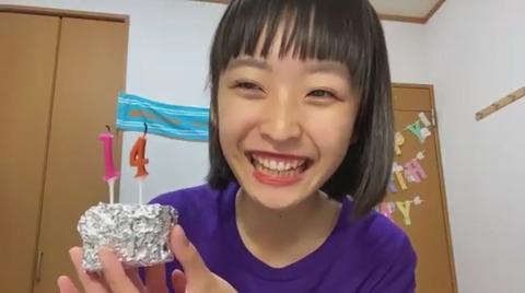 hiyuka004_20201007