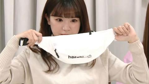 hazu009