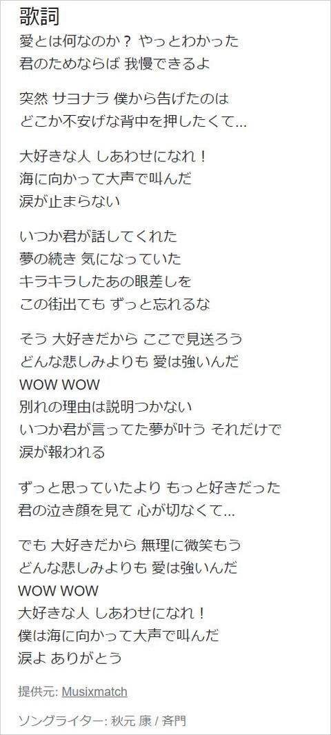 daisukinahito