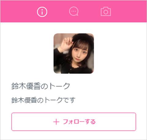 yuuka755