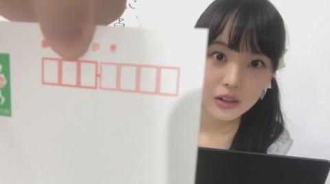 fuku004_20200912