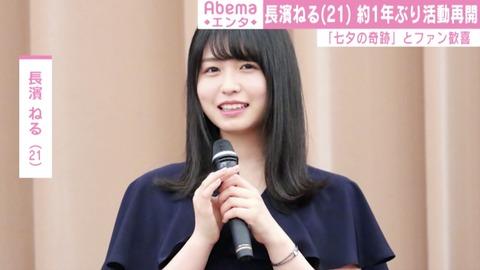 20200708-00010010-abema-000-1-view