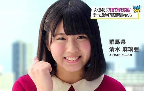 shimizu-maria-01