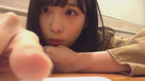 yuiyui040_20201112
