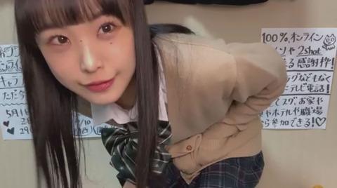 huku001_20210116