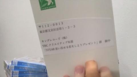 fuku015_20200912