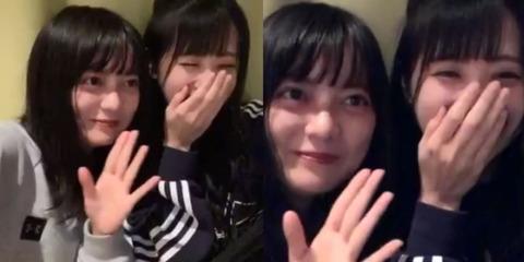 tanakamura002_20201108