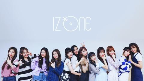 Izone-20181110