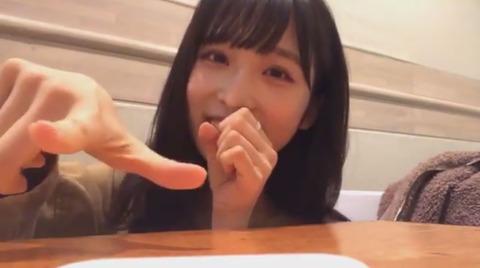 yuiyui010_20201112