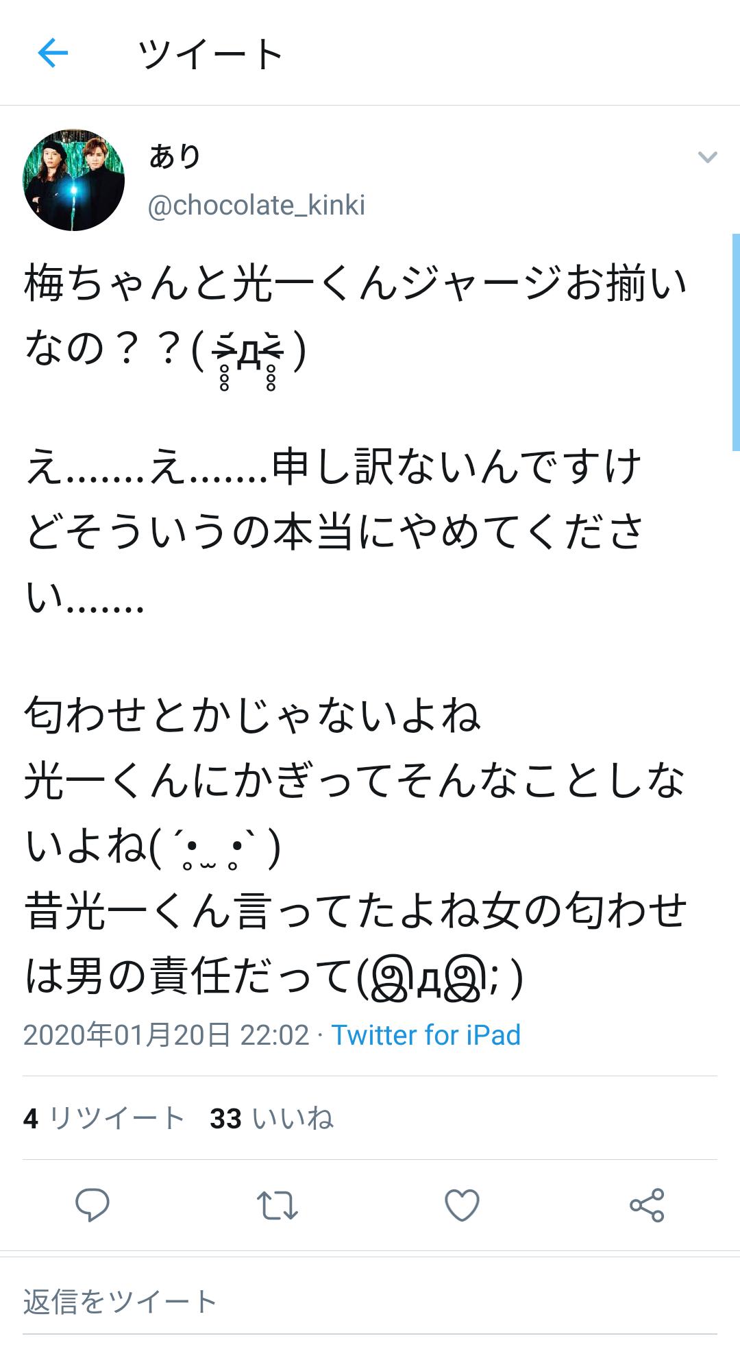 せ 匂わ 梅田 彩佳