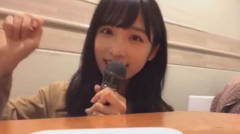 yuiyui017_20201112