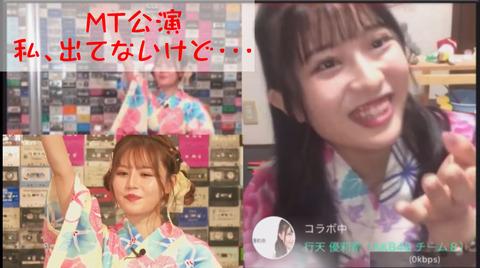 yurina0012_20200828