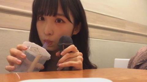 yuiyui028_20201112
