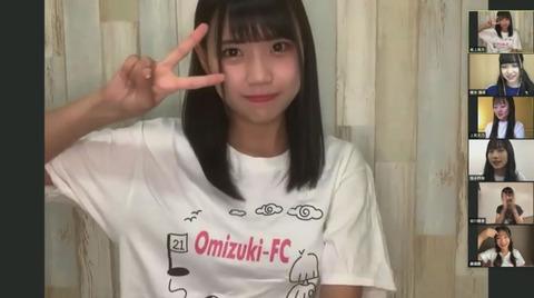 omiduki003