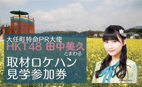 406082_HKT03-NT_01