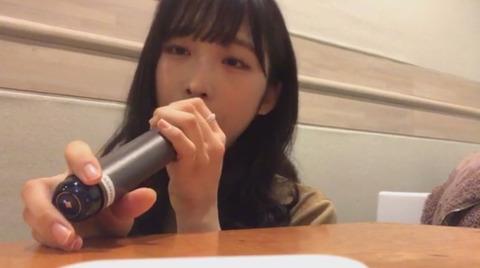 yuiyui024_20201112