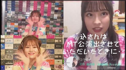yurina0009_20200828