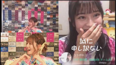 yurina0018_20200828
