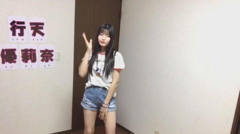 yurina007_20200628