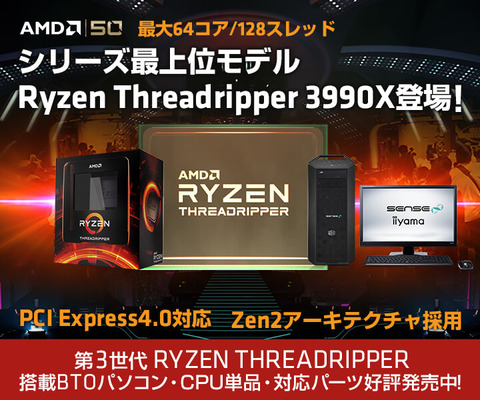 pc_threadripper_720