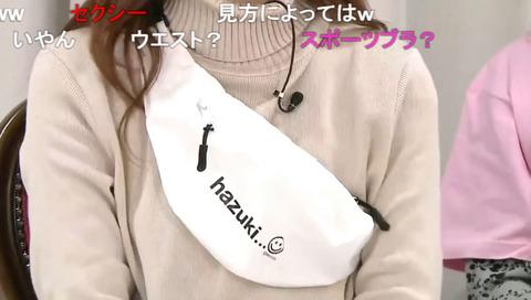 hazu006