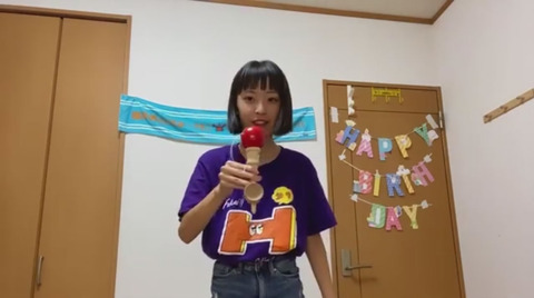hiyuka013_20201007