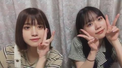 misaki003_20200921