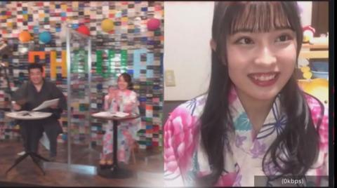 yurina0002_20200828