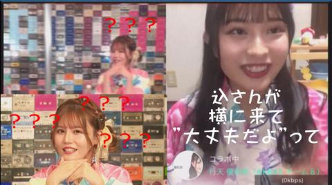yurina0011_20200828