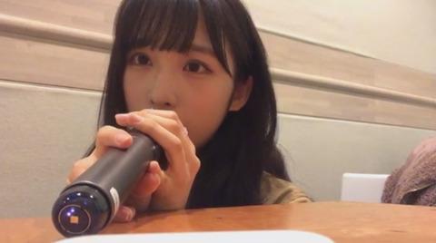 yuiyui023_20201112