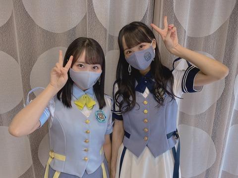 福田朱里&内海里音が「アウトランダーPHEV」に乗って美咲町の魅力をライブ配信中
