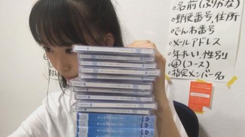 fuku004_0911