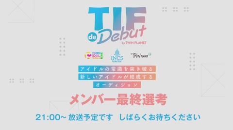 tif001