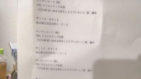 fuku005_20200912
