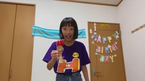 hiyuka015_20201007