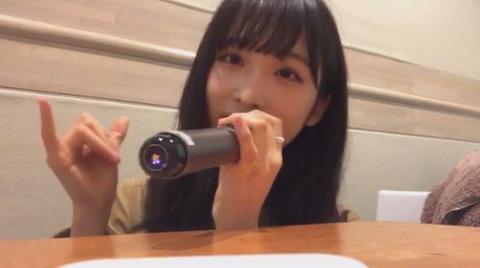 yuiyui022_20201112